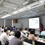 『第3回WordBenchしずおか』開催しました(2013.07.27)